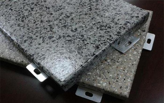 仿石纹铝单板1.jpg