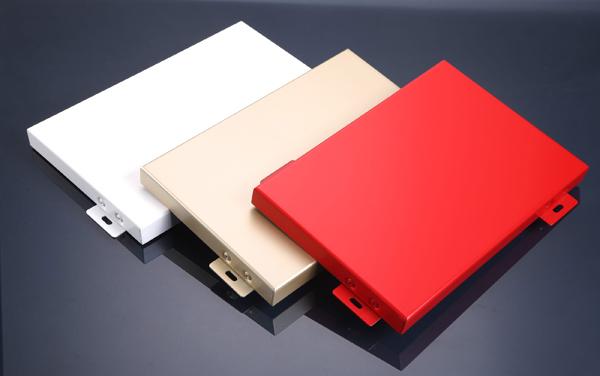 铝单板厂家揭晓铝单板价格浮动的原因